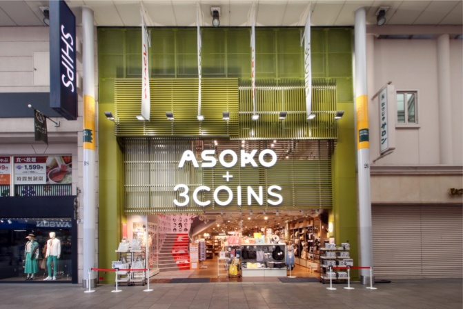 ASOKO+3COINS 広島本通り店